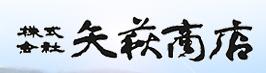 山形のお米とさくらんぼ通販の矢萩商店